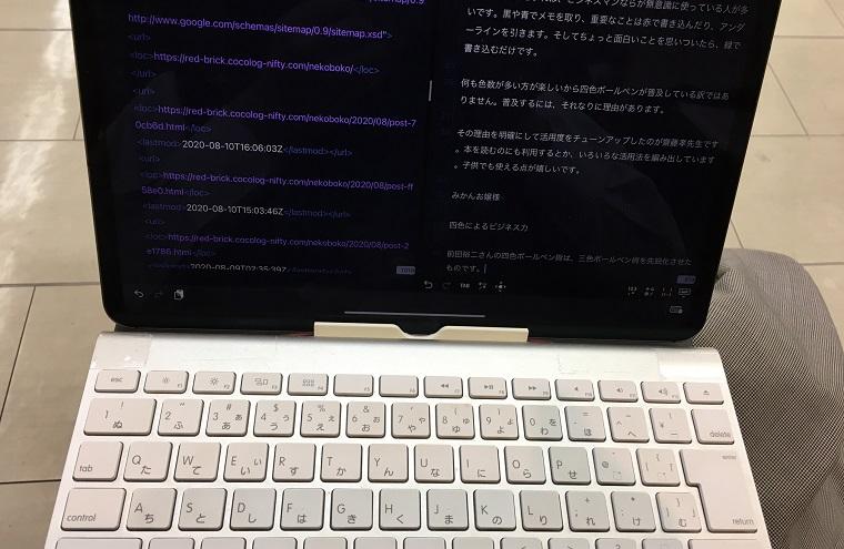 iPadとLiquidLogic